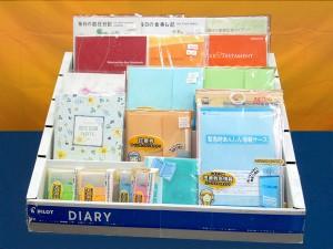 健康文具・健康日記・血圧日記・診察券ケース・ピルケースエンディングノート